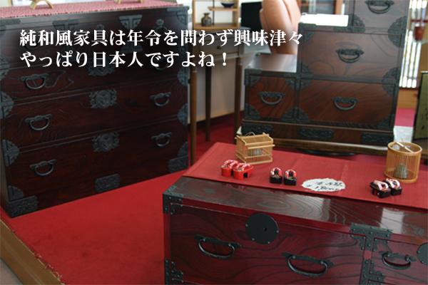 ichimatsu_1