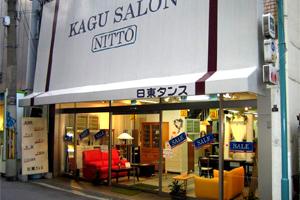 kagusalon_3
