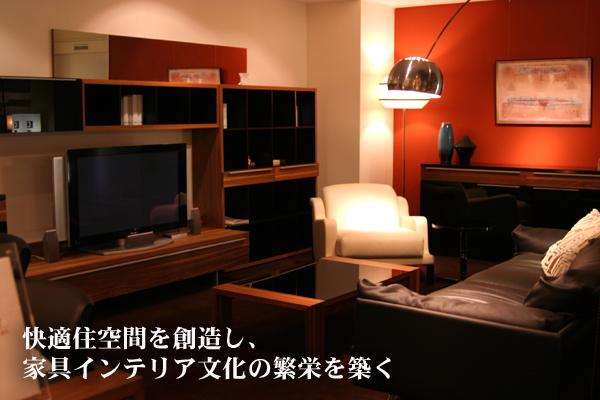 livinghouse_1