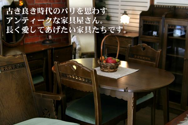 nakasako_1